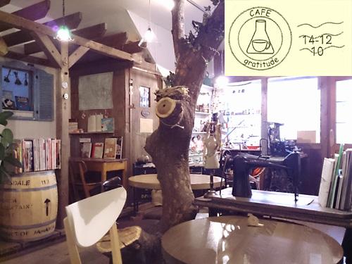 yorimichi cafe 写真